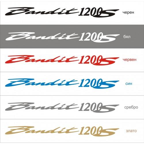 Стикер SUZUKI Bandit 1200 S модел 21008