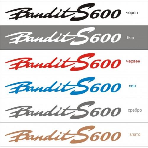 Стикер SUZUKI Bandit S 600 модел 21010