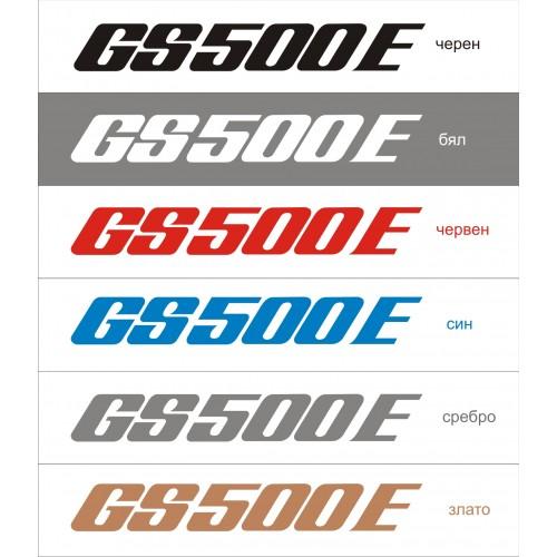 Стикер SUZUKI GS500E модел 21012