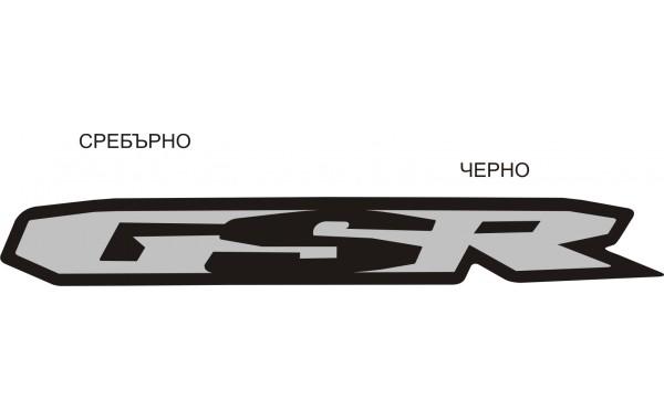 Стикер SUZUKI GSR 600 2-ва цвята модел 21013