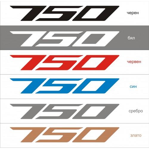 Стикер SUZUKI GSR 750 модел 21014
