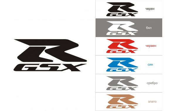 Стикер SUZUKI GSX-R модел 21019