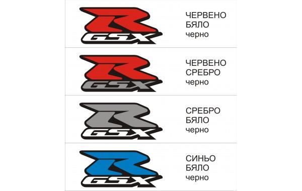 Стикер SUZUKI GSX-R модел 21021