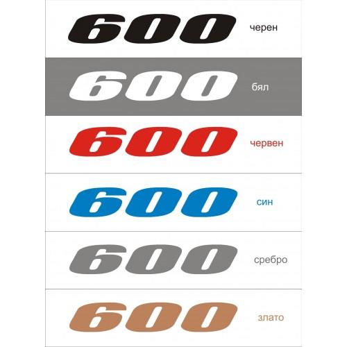 Стикер SUZUKI GSX-R 600 модел 21022