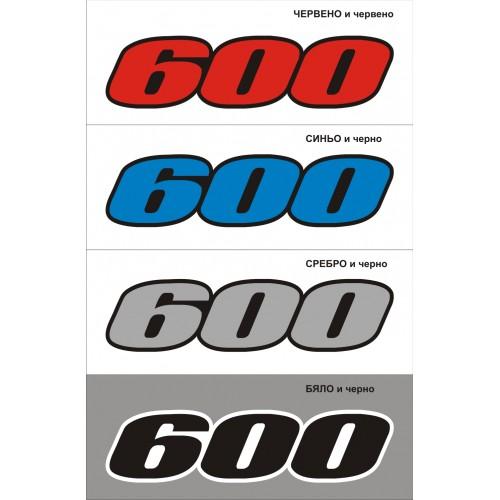 Стикер SUZUKI GSX-R 600 2-ва цвята модел 21023