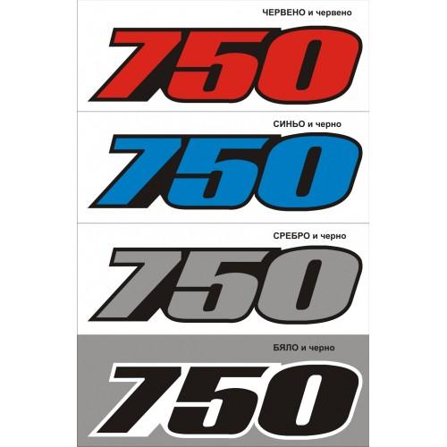 Стикер SUZUKI GSX-R 750 2-ва цвята модел 21025