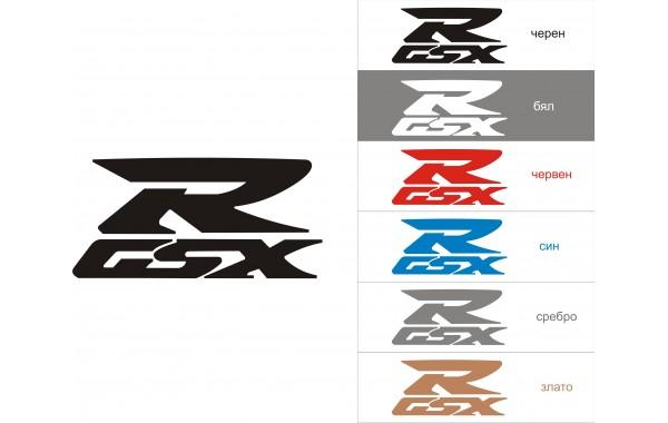 Стикер SUZUKI GSX-R NEW модел 21026