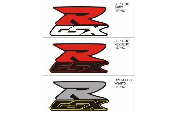 Стикер SUZUKI GSX-R модел 21027