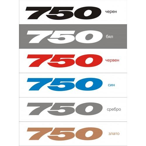 Стикер SUZUKI GSX-R 750 модел 21028