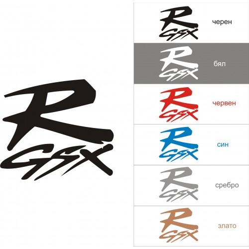 Стикер SUZUKI GSX-R модел 21029