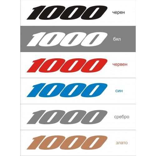 Стикер SUZUKI GSX-R 1000 модел 21033