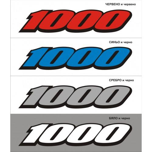 Стикер SUZUKI GSX-R 1000 2-ва цвята модел 21034
