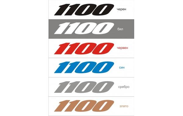 Стикер SUZUKI GSX-R 1100 модел 21035