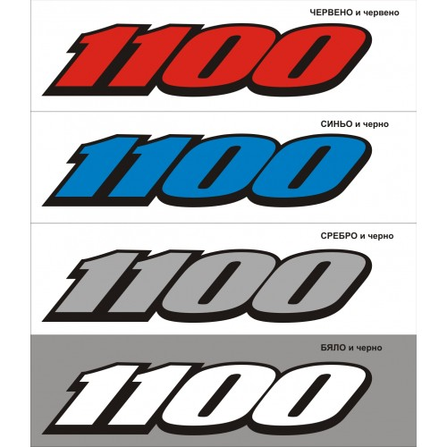 Стикер SUZUKI GSX-R 1100 2-ва цвята модел 21036