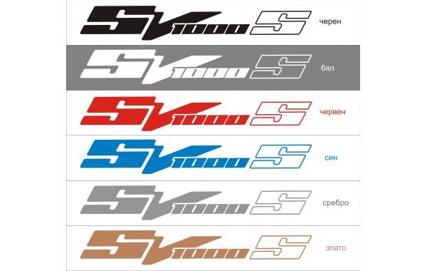 Стикер SUZUKI SV 1000 S модел 21061