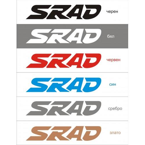 Стикер SUZUKI SRAD модел 21069
