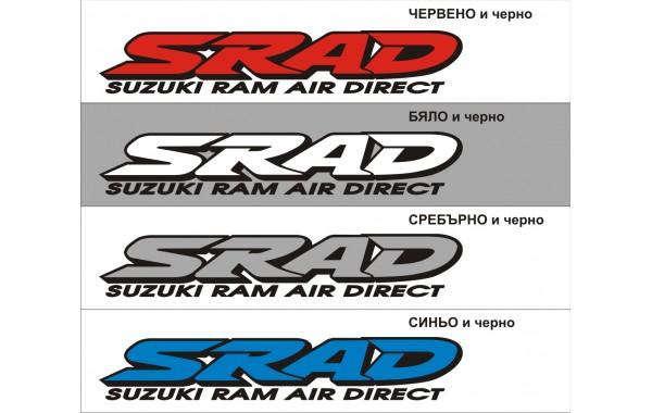 Стикер SUZUKI SRAD suzuki ram air direct 2-ва цвята модел 21070