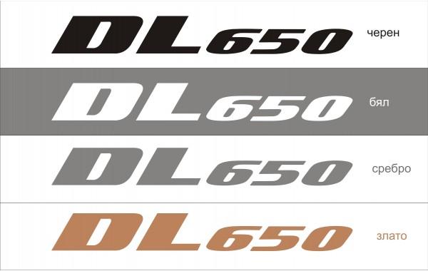 Стикер SUZUKI V-strom DL650 модел 21076