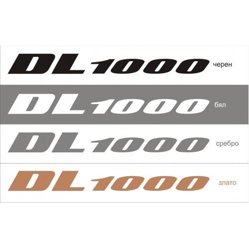 Стикер SUZUKI V-strom DL1000 модел 21077