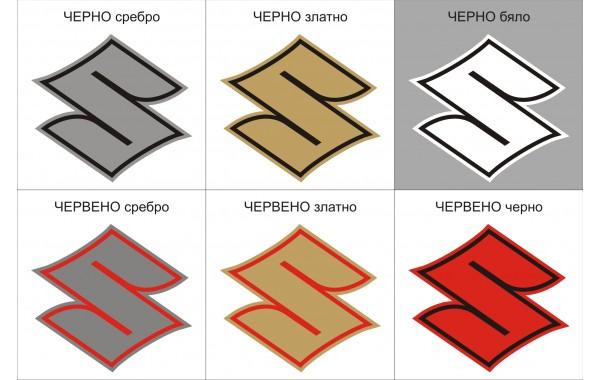Стикер SUZUKI Лого емблема 2-ва цвята модел 21090
