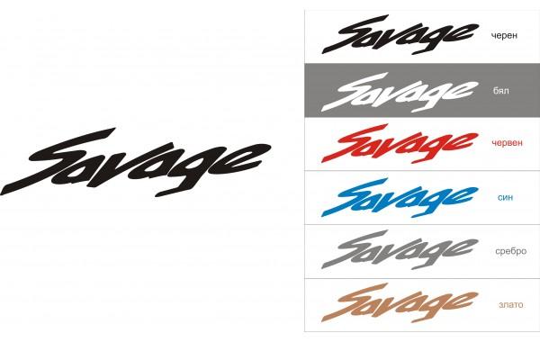 Стикер SUZUKI Savage модел 21101