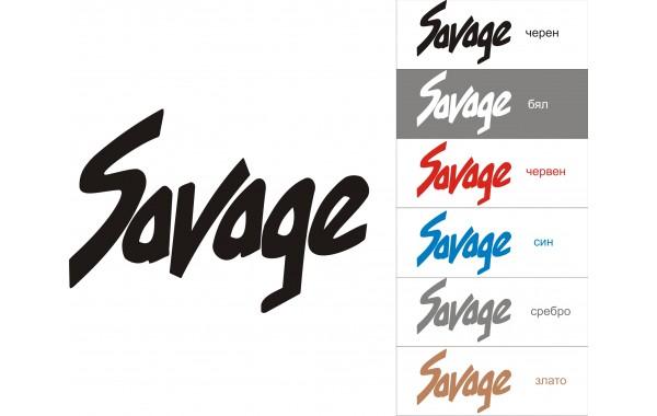 Стикер SUZUKI Savage модел 21102