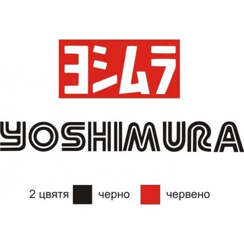 21081 Стикер SUZUKI yoshimura 2-colors
