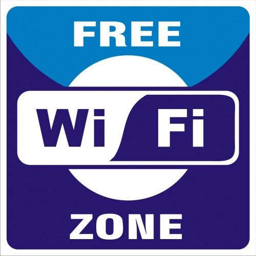 Табела или стикер безплатна wi fi зона модел 24155