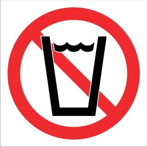 Табела  Забранено Пиенето модел 24023