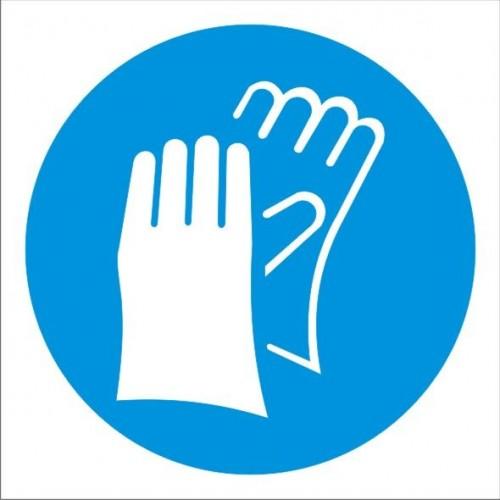 Табела или стикер Задължително използването на Предпазни ръкавици модел 24070