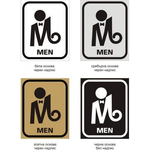 Табела или стикер WC мъже модел 24104