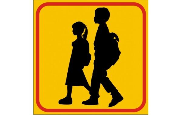 Табела или стикер Превоз на деца модел 24121
