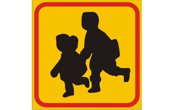 Табела или стикер Превоз на деца модел 24123