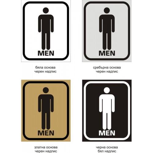Табела или стикер WC мъже модел 24017