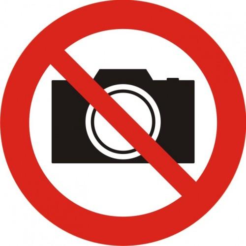 Табела или стикер Забранено снимането модел 24027
