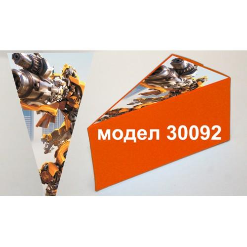 Парченце от Хартиена торта Модел 30092 не сглобена оранжева кутийка с картинка на Трансформърс