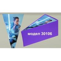 Парченце от Хартиена торта Модел 30106 не сглобена лилава кутийка с картинка от Междузвездни войни