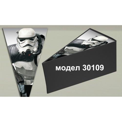 Парченце от Хартиена торта Модел 30109 не сглобена черна кутийка с картинка от Междузвездни войни