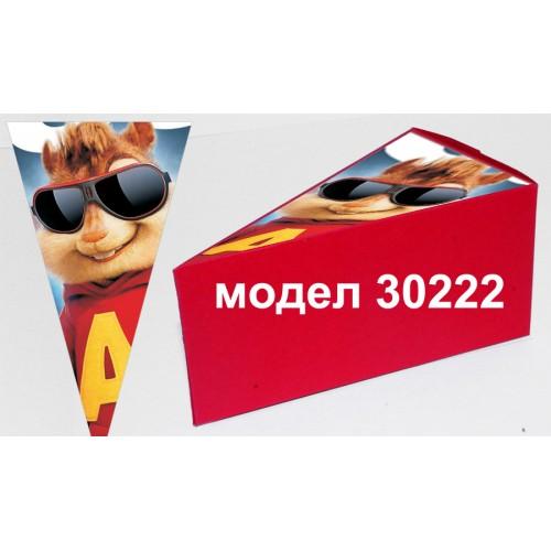 Парченце от Хартиена  торта  Модел 30222 не сглобена червена кутийка с картинка Aлвин и Чипоносковците