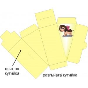 Парченце от Хартиена торта Модел 30241 не сглобена бледо жълта кутийка с картинка куче