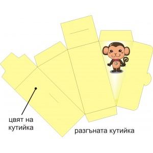 Парченце от Хартиена торта Модел 30245 не сглобена бледо жълта кутийка с картинка маймунка