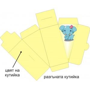 Парченце от Хартиена торта Модел 30246 не сглобена бледо жълта кутийка с картинка слонче