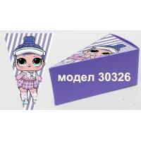 Парченце от Хартиена  торта модел 30326 не сглобена лилава кутийка с картинка
