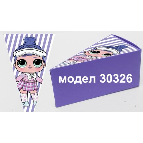 Парченце от Хартиена  торта модел 30326 не сглобена лилава кутийка с картинка ЛОЛ