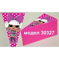 Парченце от Хартиена  торта модел 30327 розова кутийка с картинка