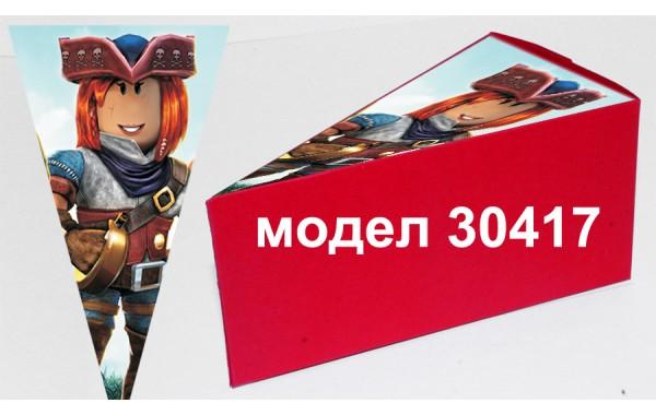 Парченце от Хартиена  торта  Модел 30417 не сглобена червена кутийка с картинка роблокс
