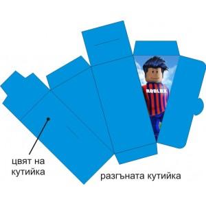 Парченце от Хартиена  торта  Модел 30418 не сглобена синя кутийка с картинка роблокс