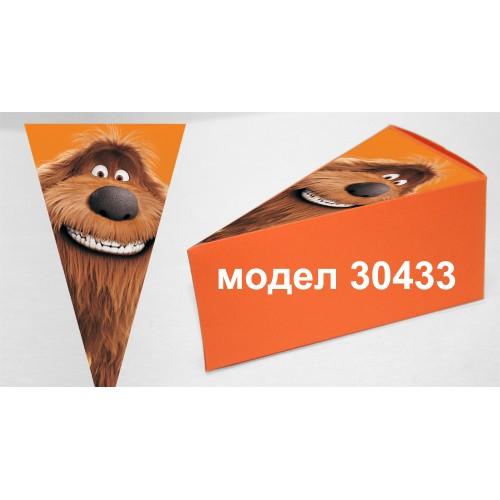 Парченце от Хартиена  торта  Модел 30433 не сглобена оранжева кутийка с картинка от Сами в Къщи