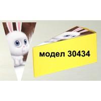 Парченце от Хартиена  торта  Модел 30434 не сглобена жълта кутийка с картинка от Сами в Къщи