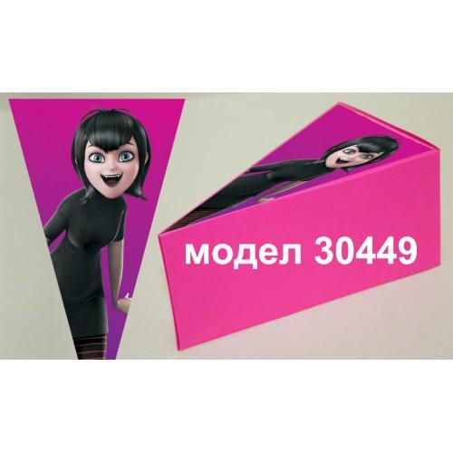 Парченце от Хартиена торта Модел 30449 не сглобена розова кутийка с картинка от хотел Трансилвания